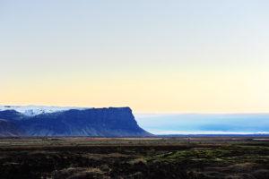 Skaftafell park, Islandija