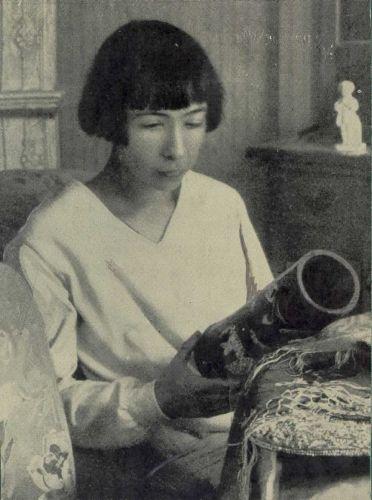 Alma Karlin